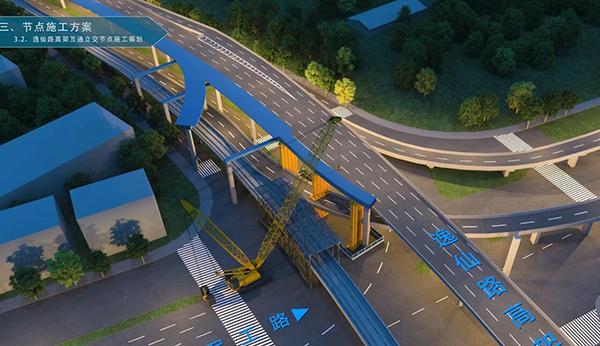 桥梁隧道施工动画