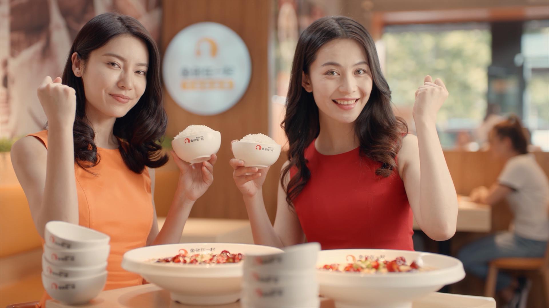 鱼你在一起爆红基因:可外卖的小份制快餐酸菜鱼