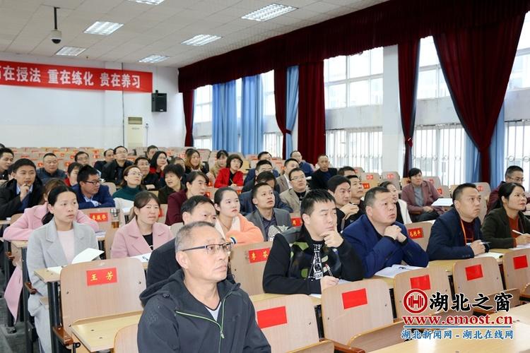 十堰:竹山县茂华中学召开本学期第二次班主任会议