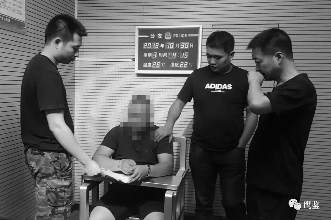"""""""精准扶贫""""等民族资产解冻骗局被揭开抓获嫌疑人19名"""