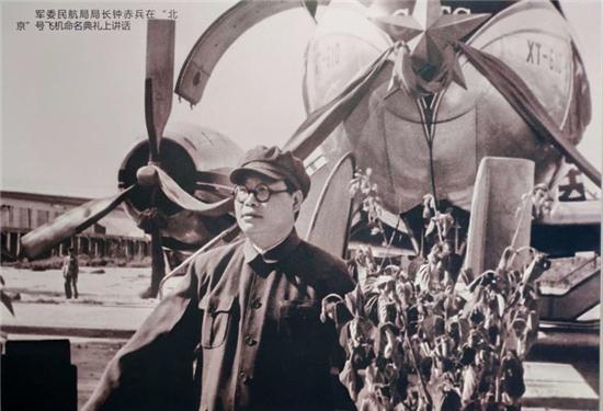 """致敬两航前辈 - 弘扬爱国精神——纪念""""两航""""起义七十周年"""