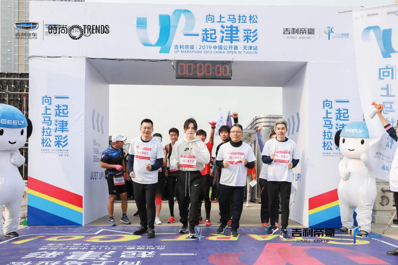 1496级台阶8分08秒 吉利帝豪向上马拉松2019-天津站落幕
