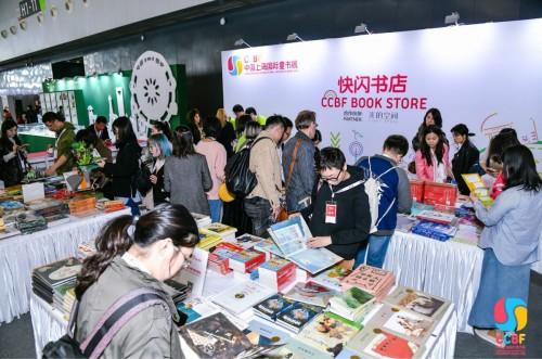 迎进来走出去,童书市场再创新高,2019中国上海国际童书展闭幕