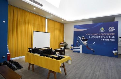 2019上海首场PCA马术等级考试举行 骑剑殿学员100%通过考核