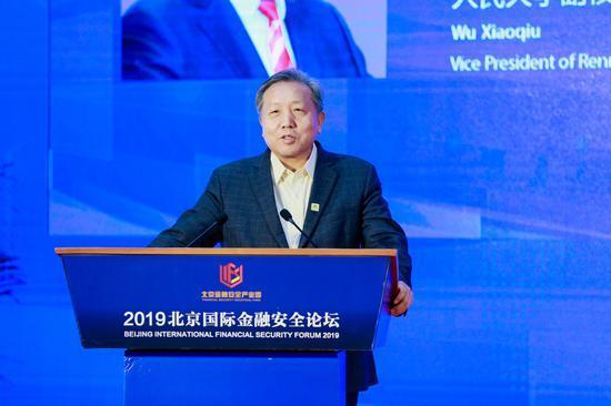 吳曉求:外國投資者占中國市場的比例只有2%,中國金融必須開放