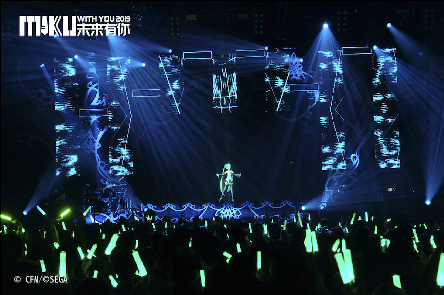 """未来有你2019演唱会在京圆满举办 """"初音未来之父""""揭秘虚拟歌手成功秘诀"""