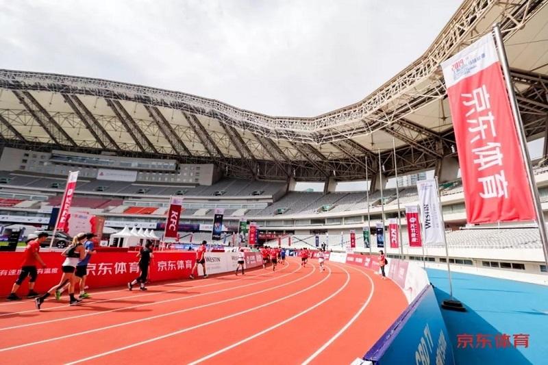 京东体育助跑上海国际马拉松 贴心服务温暖全程