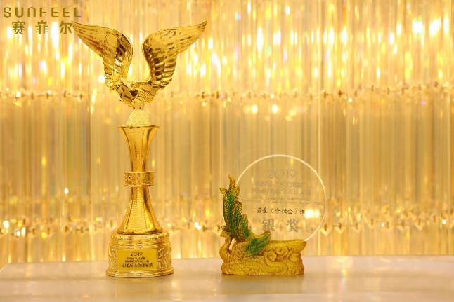 赛菲尔连续四年斩获天工精制大奖,总经理王卓获年度杰出企业家