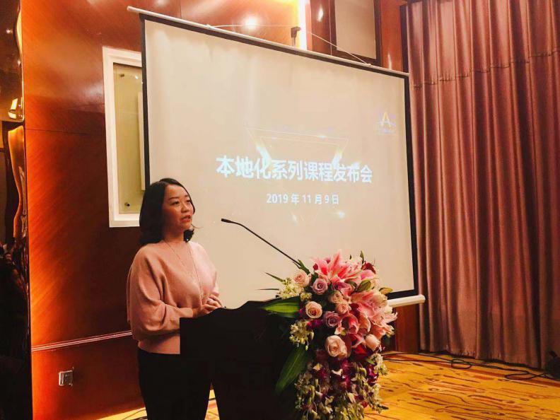 2019中国翻译协会年会在京召开,文思海辉牵头发布本地化系列课程