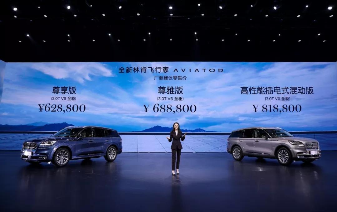 62.88万元起售的林肯飞行家 让开车充满仪式感
