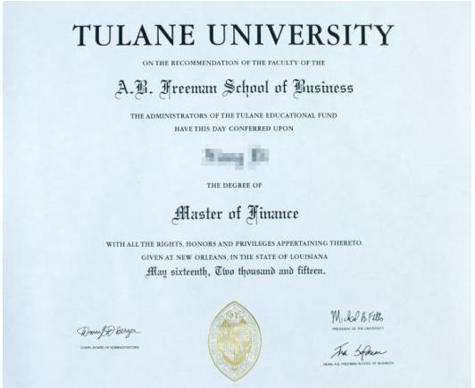 中國社會科學院研究生院-美國杜蘭大學金融管理碩士2020級招生簡章