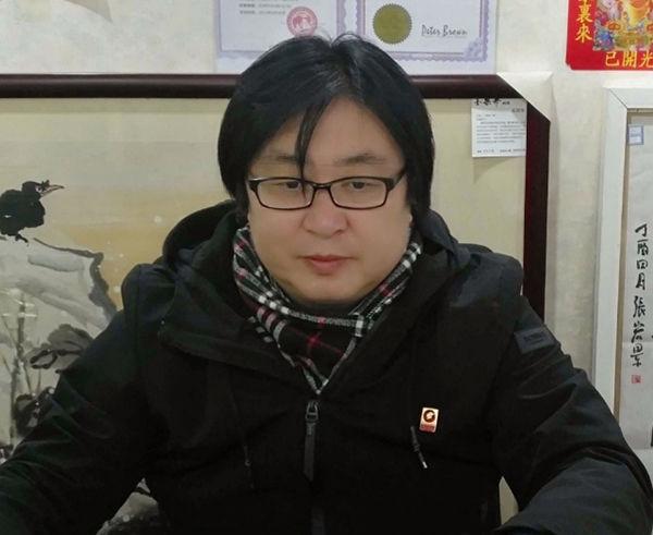 著名鉴赏家,书画家田晓辉-博观约取,艺趣天成