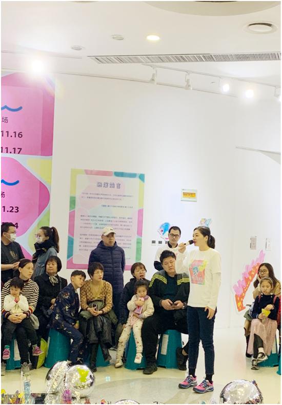 童画森林公益艺术展