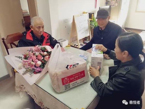安徽省蚌埠市稳恒者公益协会关爱生病的老书记