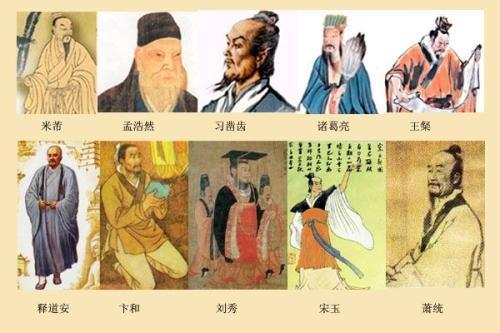 北京聚师网:历史课堂从不退费-聚师网教育