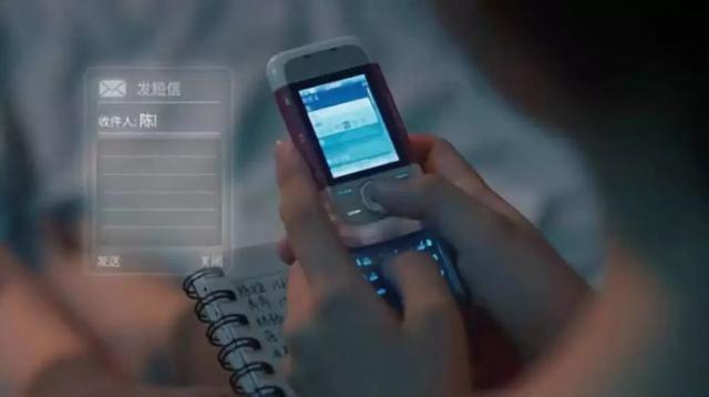 手机输入法的派别之争,九宫格和全键盘哪种更科学?的照片 - 12