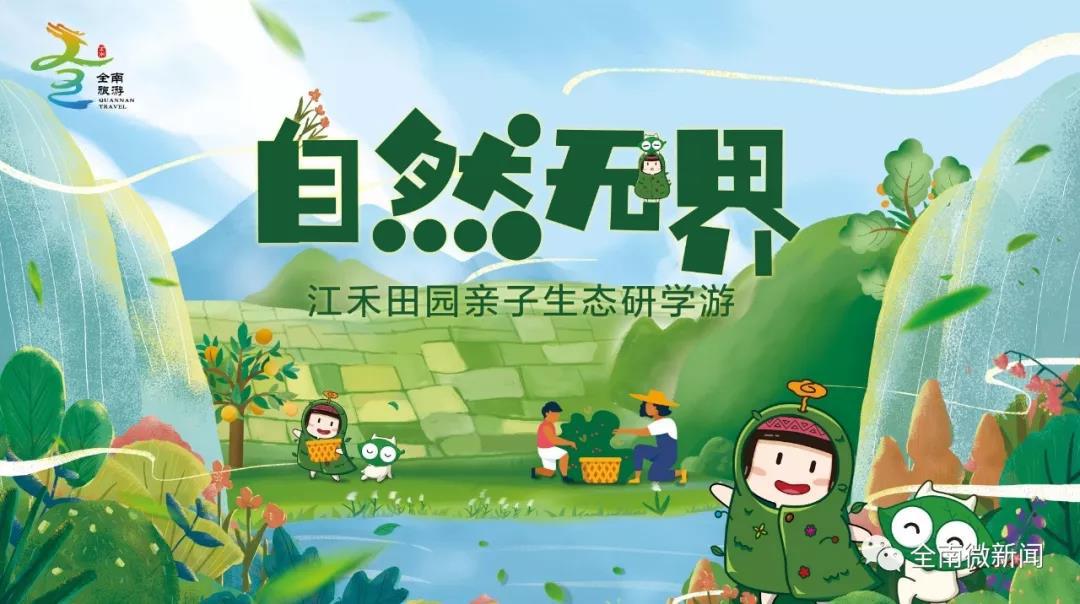 首届桃江旅游文化节,这些精彩活动不能错过!