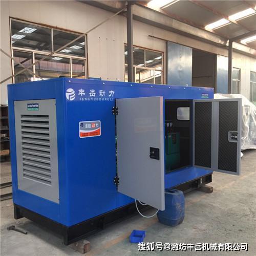 WP6D180E201静音式150千瓦柴油发电机参数
