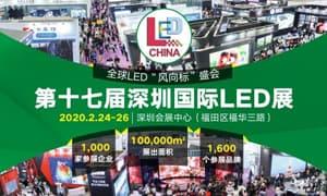 2020年最值得期待的LED展会,了解一下?