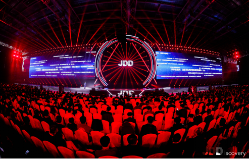 如何引爆品牌增长效能,2019 JDD大会给出了全新注解
