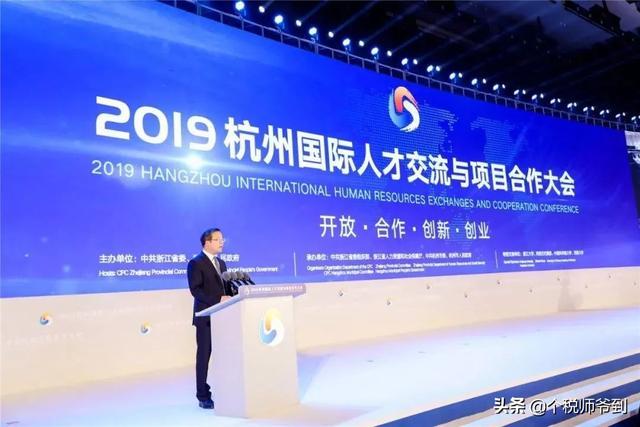 哪座城市最适合创业?杭州创业失败可领30万