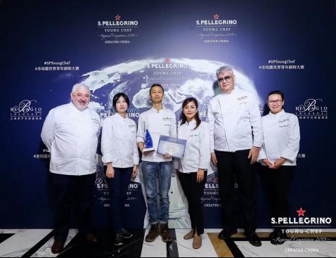 汪志诚荣膺2019圣培露世界青年厨师大赛大中华区决赛冠军
