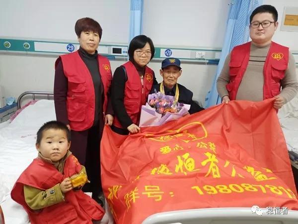 蚌埠市稳恒者公益协会固镇会员看望抗战老兵