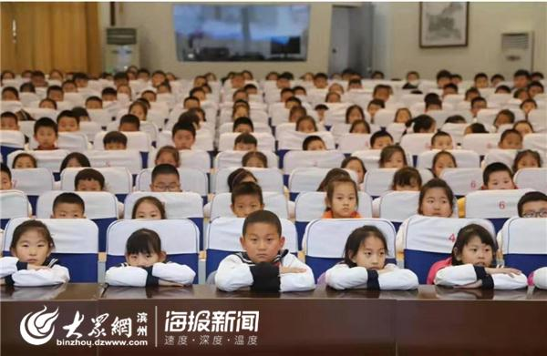 博兴县第一小学开展2019交通安全知识讲座