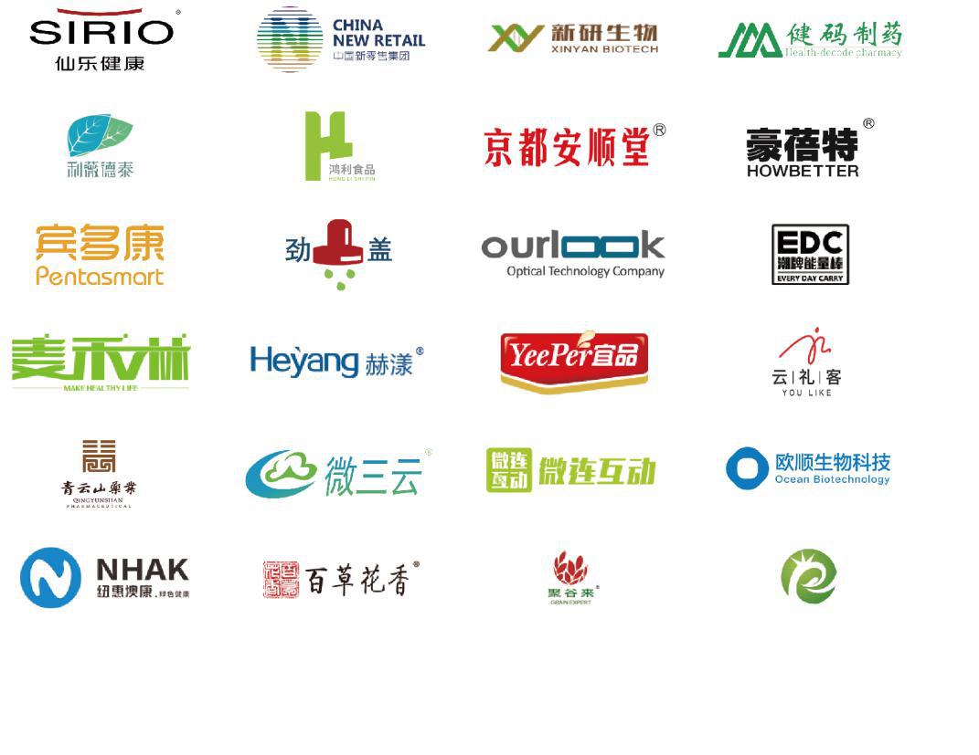 2020深圳社交新零售暨微商产业博览会(时间+地点)