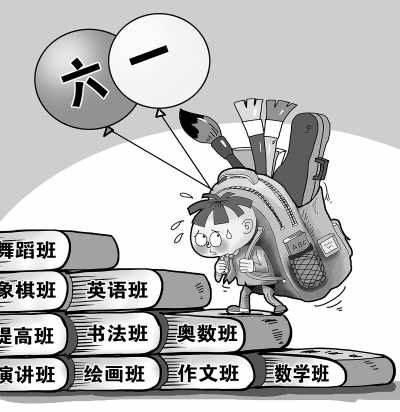 """北京聚师网聚焦:399辅导班退费!来自""""鸡血娃""""的投诉-聚师网教育"""