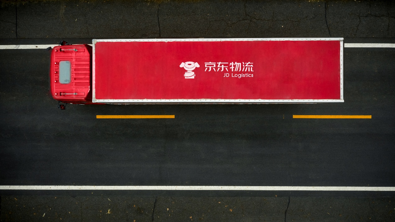京东的逆袭战?三季度收入高至1348亿,刘强东做对了什么?的照片 - 7