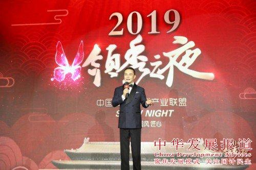 2019领秀之夜闪耀启幕,国风雅韵引领杭城新时尚