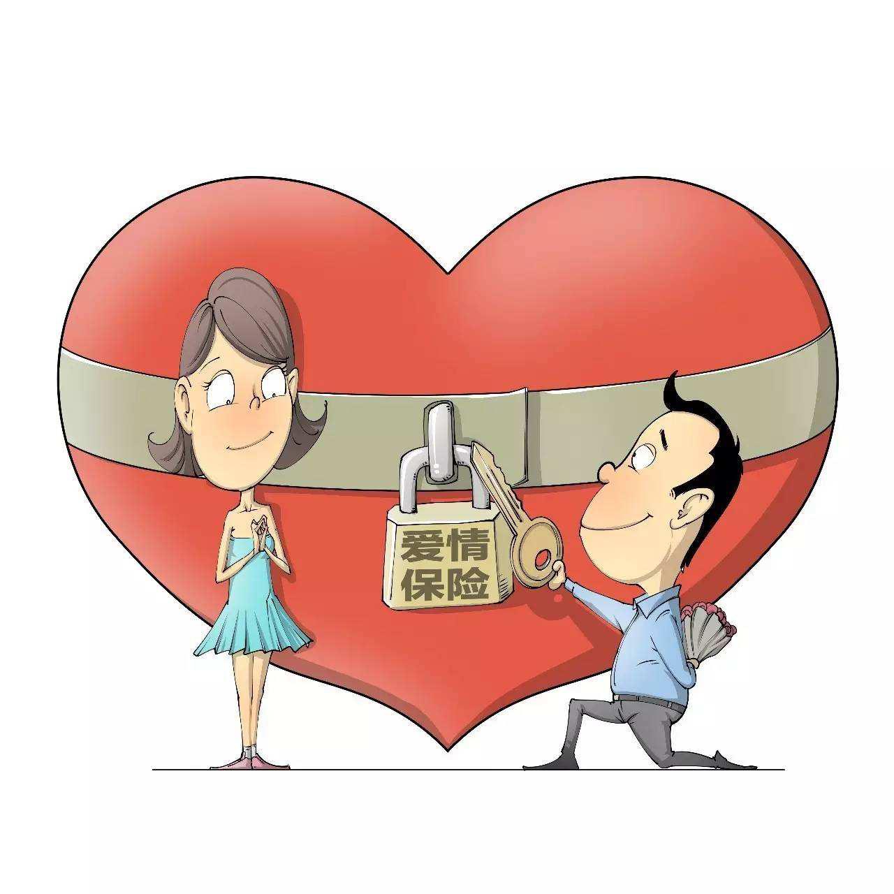 北京聚师网:399元为恋爱买保险靠谱吗?如何退费?-聚师网教育