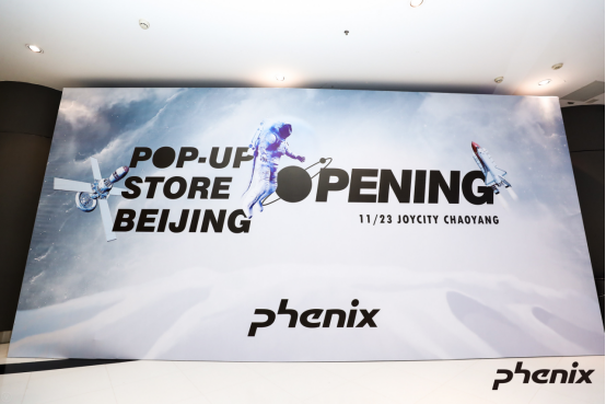 京城初见,phenix POP-UP store北京朝阳大悦城正式开业