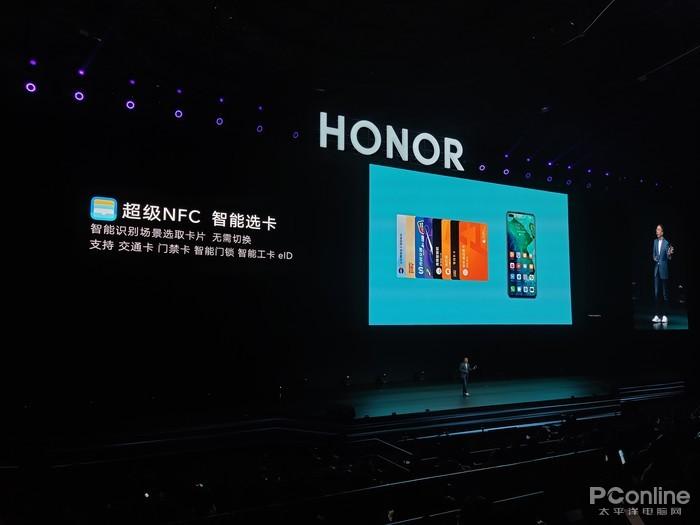 荣耀V30系列发布,3299元起,麒麟990加持全系5G的照片 - 34