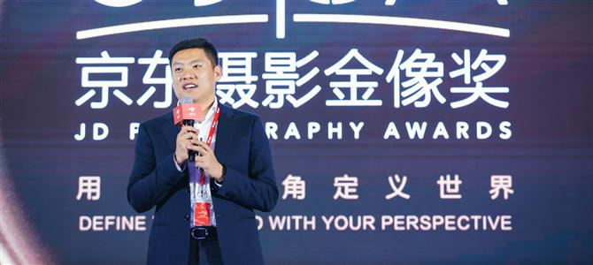全球一線影像品牌齊聚攝影金像獎,攜手京東成立影像戰略合作聯盟