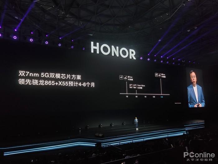 荣耀V30系列发布,3299元起,麒麟990加持全系5G的照片 - 25