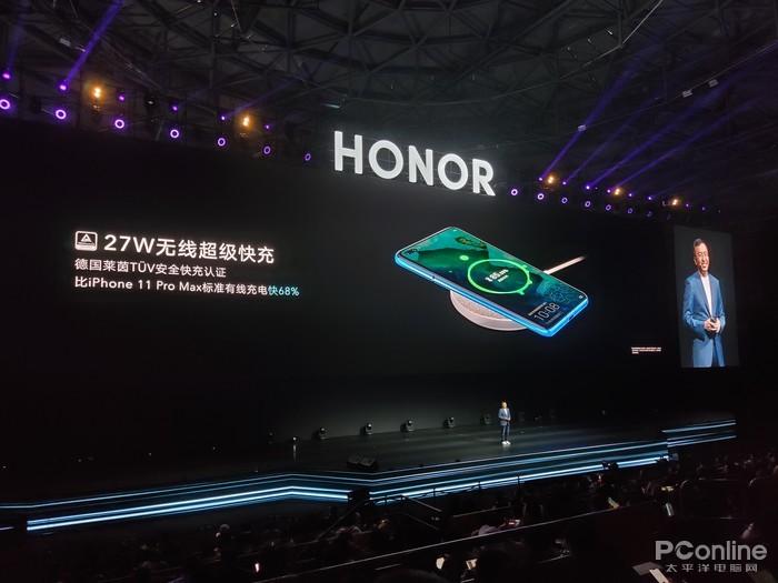 荣耀V30系列发布,3299元起,麒麟990加持全系5G的照片 - 30