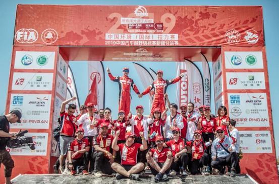 北京越野载誉羊城 9大奖项诠释头部品牌的硬核实力