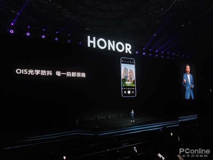 荣耀V30系列发布,3299元起,麒麟990加持全系5G的照片 - 12
