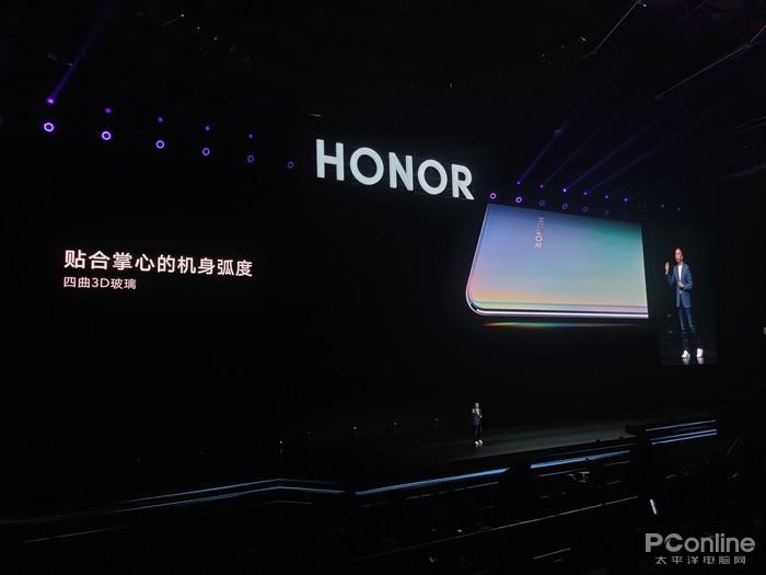 荣耀V30系列发布,3299元起,麒麟990加持全系5G的照片 - 6