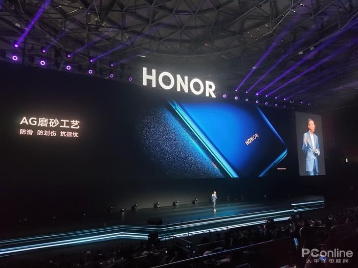 荣耀V30系列发布,3299元起,麒麟990加持全系5G的照片 - 7
