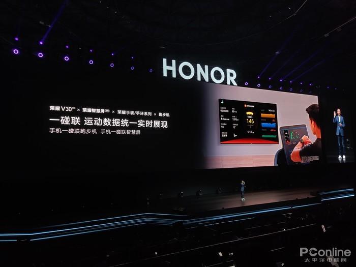 荣耀V30系列发布,3299元起,麒麟990加持全系5G的照片 - 32