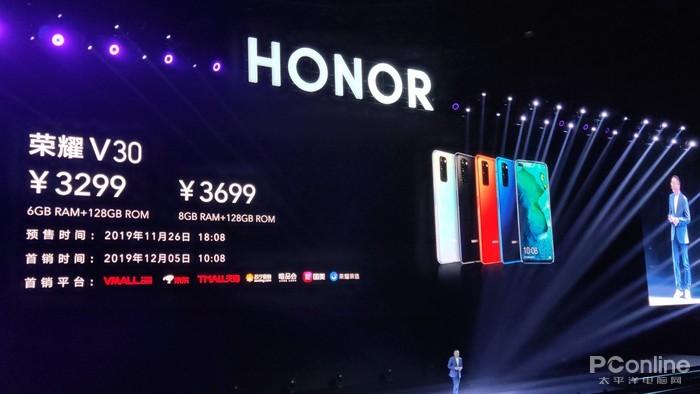 荣耀V30系列发布,3299元起,麒麟990加持全系5G的照片 - 2