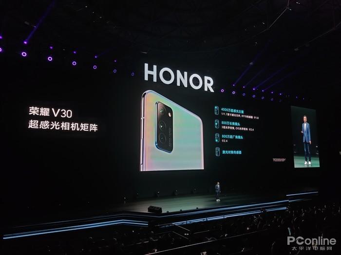 荣耀V30系列发布,3299元起,麒麟990加持全系5G的照片 - 10