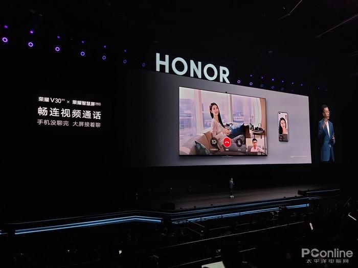 荣耀V30系列发布,3299元起,麒麟990加持全系5G的照片 - 33