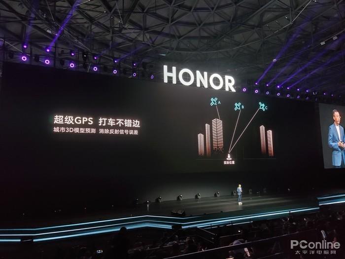 荣耀V30系列发布,3299元起,麒麟990加持全系5G的照片 - 35