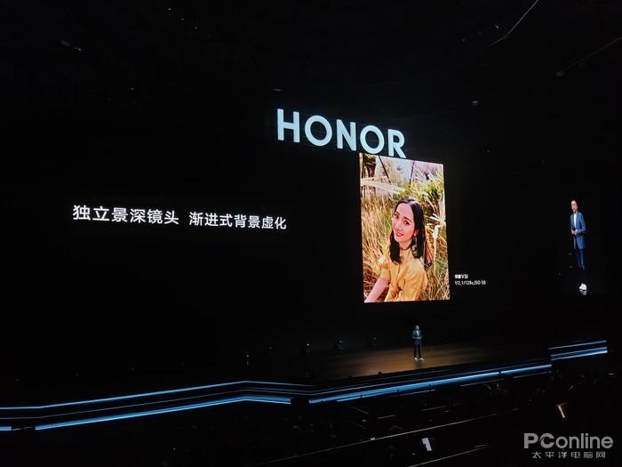 荣耀V30系列发布,3299元起,麒麟990加持全系5G的照片 - 19