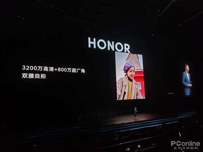 荣耀V30系列发布,3299元起,麒麟990加持全系5G的照片 - 18
