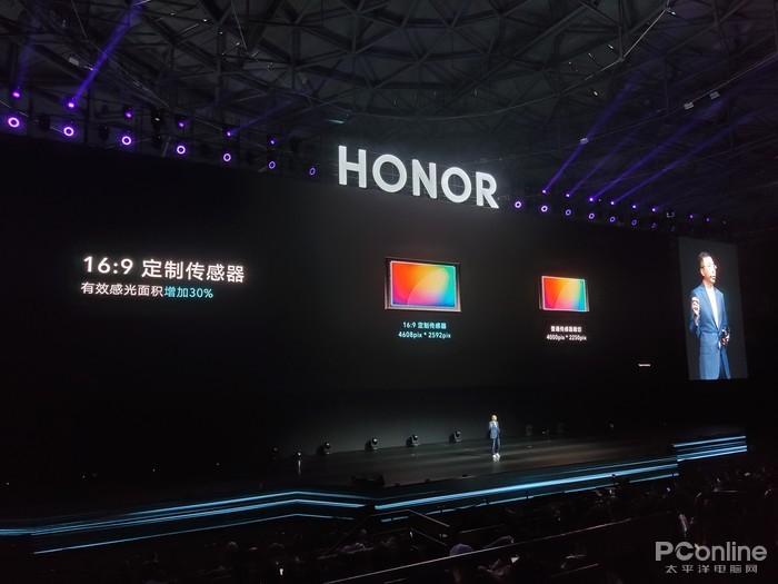荣耀V30系列发布,3299元起,麒麟990加持全系5G的照片 - 15